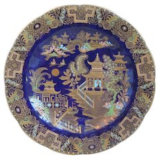 Carlton Ware Porcelain Chinoiserie Blue Plate With Asian Scene, Enamel, Gilt, Circa 1894-1926