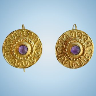 Vintage Italian Etruscan Style Pair Of Earrings With Amethyst, 14k Yellow Gold