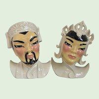 "Vintage ""Lotus & Manchu"" Head Vases, Ceramic Arts Studio, 1940's"