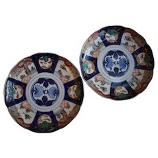 Pair of Japanese Imari Hand Painted, Gold Gilt, Enamel, Porcelain Chargers