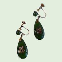 Vintage Chinese Jade, Character Symbol, Earrings, Screwback, 1940's, 14K Yellow Gold