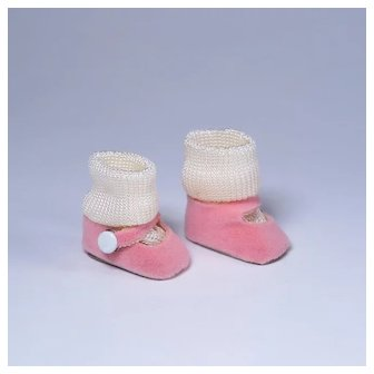 """Pink Suede Cloth Side Snap Shoes for 8"""" Muffie Doll"""