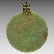 24 HR SUPER SALE Stunning 14K Chinese Carved Jade  Rose Pendant 2 inch