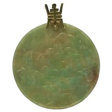 Stunning 14K Chinese Carved Jade  Rose Pendant 2 inch