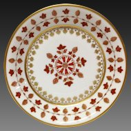 Haviland Parlon Limoges Matignon-Rust Soup or Cereal Bowl