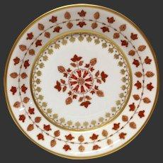Haviland Parlon Limoges Matignon-Rust Soup or Cereal Bowl