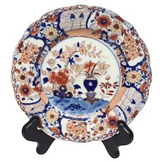 Antique Mason's Vase & Rock Patn'd Ironstone Salad Plate, Early Mark