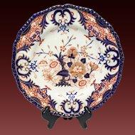 Antique Royal Crown Derby Blue Coral Gold Imari Dinner Plate