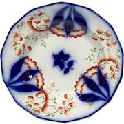 Antique Thomas Walker Gaudy Ironstone Large Soup Plate