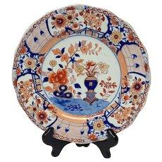 Antique Mason's Vase & Rock Patn'd Ironstone Dinner Plate, Old Mark