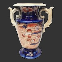 Antique Mason's Patn'd Ironstone Schoolhouse Pattern Handled Vase