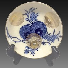 "Royal Doulton ""Persian Spray"" Pattern 9841 Individual Fruit Bowl"