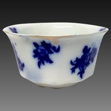 GIRONDE Flow Blue Waste Bowl by W.H.Grindley & Co.
