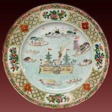 Unusual Chinese Rose Mandarin Plate Ship & Boats