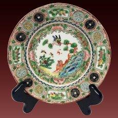 Stunning Chinese Rose Canton Dessert Plate