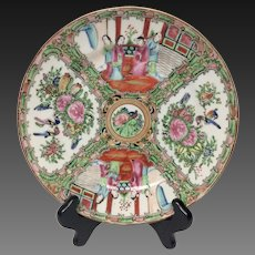 Stunning Chinese Rose Medallion Luncheon Plate