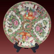 Stunning Chinese Rose Medallion Dinner Plate