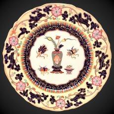 Fine Antique Mason's Chinese Antiquities Pattern Ironstone Plate