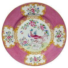 Stunning Antique Minton Pink Cockatrice Dinner Plate
