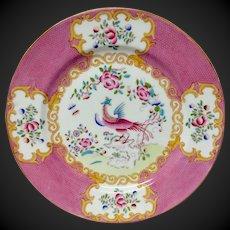 Stunning Antique Minton Pink Cockatrice Dinner Plate