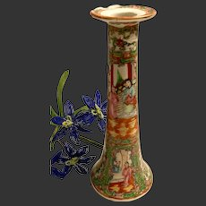 "Late 19th or Early 20th Century Tall Rose Medallion Candle Stick ""As Is"""