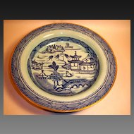 Ashworth Real Old Canton Celadon Soup Plate