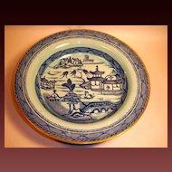 Ashworth Real Old Canton Celadon Soup Plate