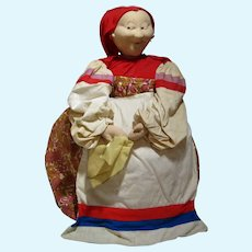 """Vintage Russian babushka Tea Cozy Cosy doll large earrings sly face very quilted 18"""" tall"""
