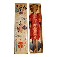 Vintage Japanese Exclusive Dressed Box Sidepart Bubblecut Barbie Doll w/VHTF Pedestal Stand