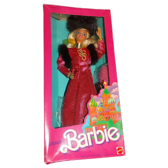 Barbie NRFB 1988 Dolls Of The World Brazilian Doll
