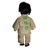 Sebino 1980s Bimbo Giallo Ciao Fu Lin Yellow Baby Doll