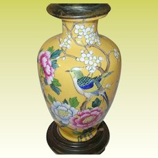 Vintage Noritake Handpainted Lamp