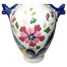 Vintage Fine Porcelain Vase Enameled