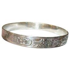 Vintage Sterling Bangle Egyptian Revival