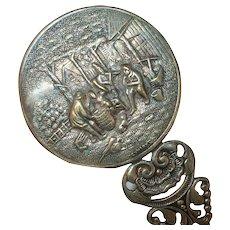 Vintage Miniature Silver Plate Mirror