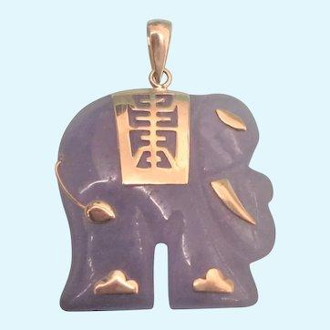 Vintage 14K Lavender Jade Carved Elephant Pendant