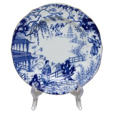 Royal Crown Derby Blue Mikado Salad Plate - 2 available