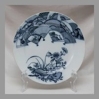 Fans and Flowers Aesthetic Plate - Browne, Westhead and Moore