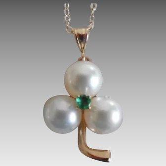 Beautiful Akoya Cultured Pearl & Emerald 14K Gold Pendant Necklace