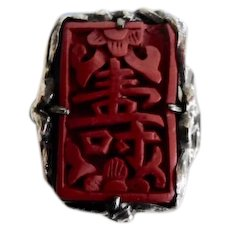 1920-30's Vintage Chinese Sterling Silver Butterfly  Carved Cinnabar Ring