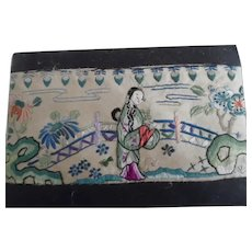 Vintage Chinese Embroidered Double Sided Photo Album