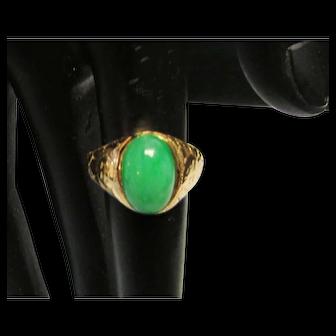 Vintage Estate Mid Century High Karat 22K  Green Jade Cabochon Ring