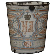 Dated 1896 Imperial Russian Enameled Coronation Beaker