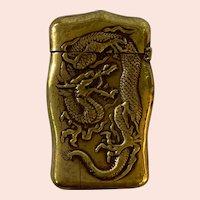 Solid Brass Dragon Vesta Match Safe