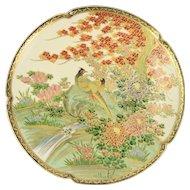 Meiji Period Japanese Satsuma Plate w Japanese Green Pheasants Artist Signed