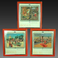 Framed Kokomo Globe History of Plumbing Ads Nude Bathsheba by A.L. Warner
