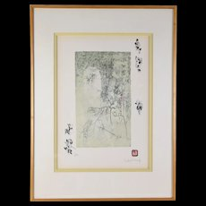 """Lebadang Lithograph Abstracted Trees Figures """"Paysage 4"""" French Vietnamese"""