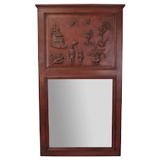 Vintage Trumeau Mirror w Asian Chinese Chinoiserie Style Carvings