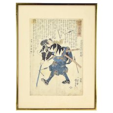 Kuniyoshi Utagawa Japanese Woodblock Print Samurai Fending Off Arrows w Sword
