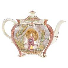 English Aesthetic Movement Porcelain Teapot Japanese Geisha with Parasol